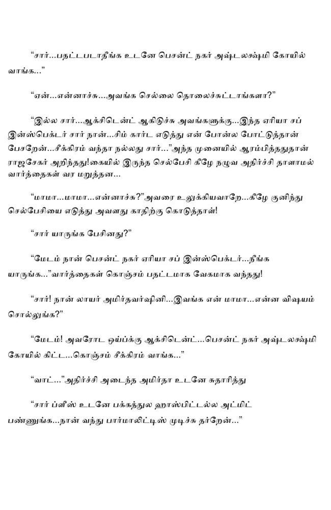 param3-page-020