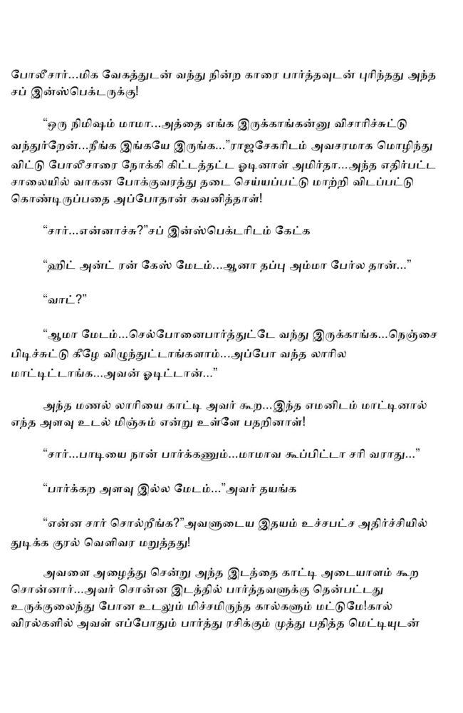 param3-page-023