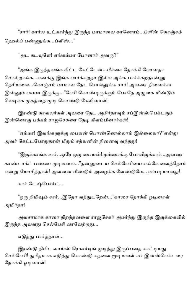 param3-page-026