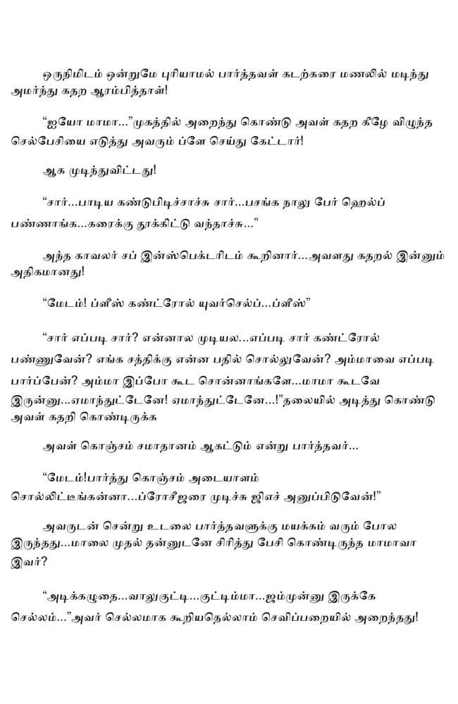 param3-page-029