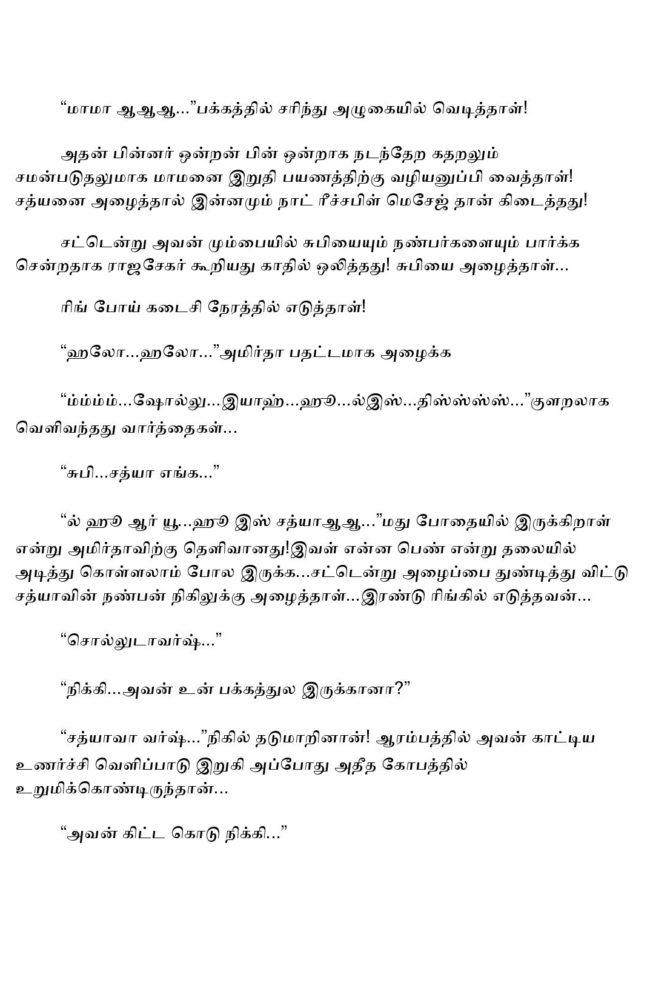 param3-page-030