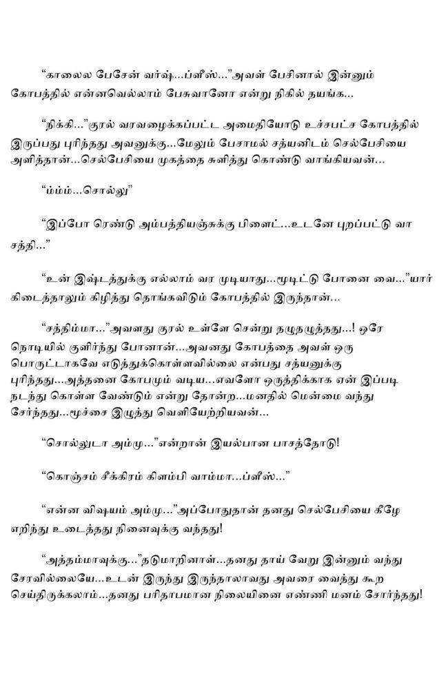 param3-page-031