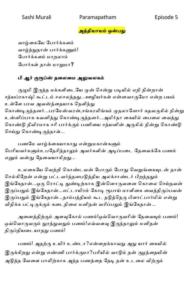 param5-page-001