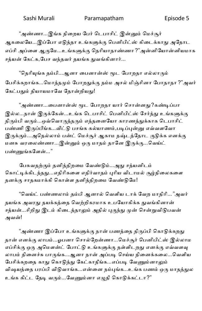 param5-page-003