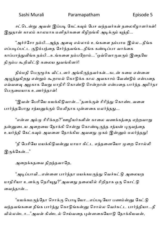 param5-page-004