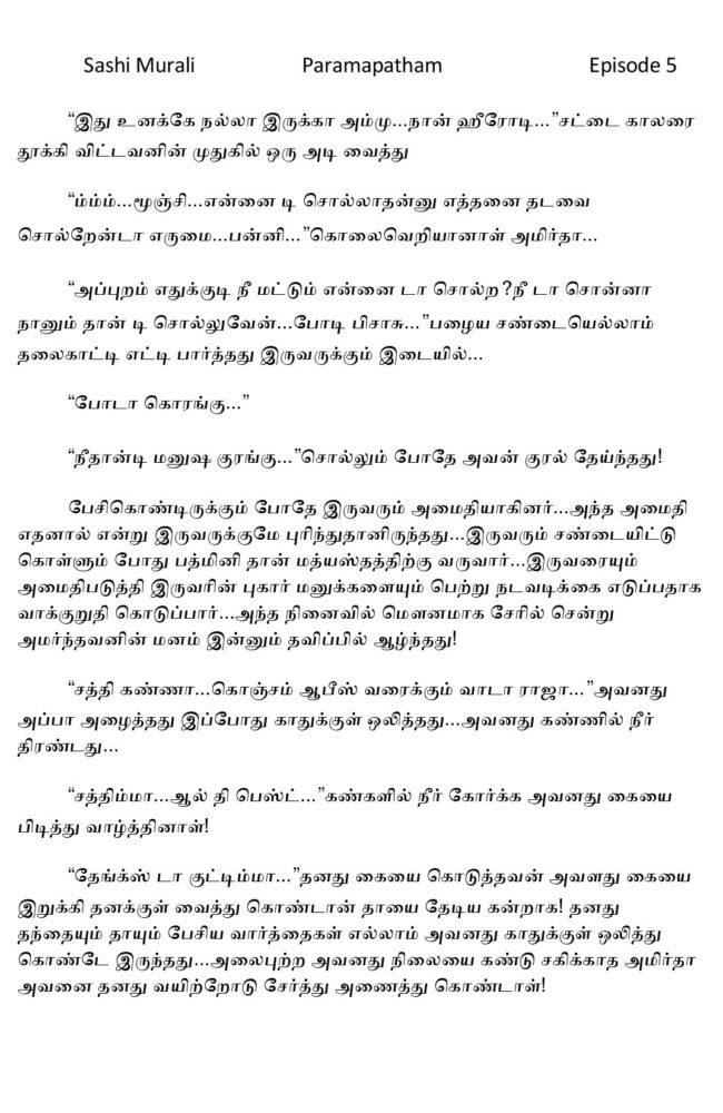 param5-page-005