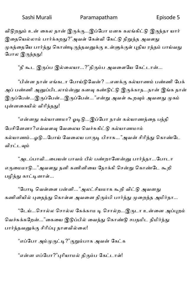 param5-page-007