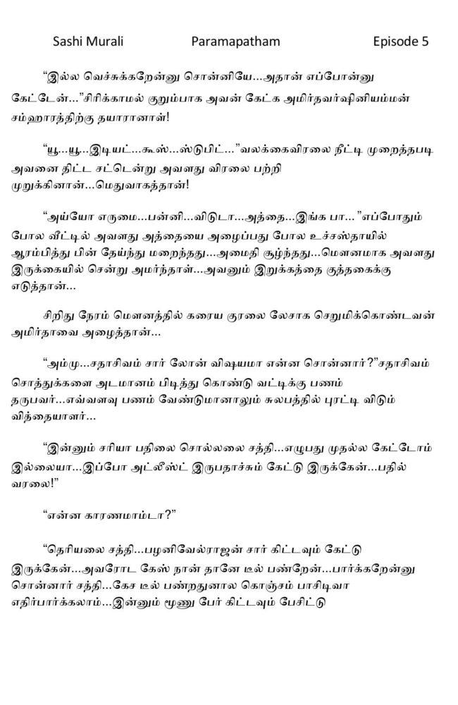 param5-page-008