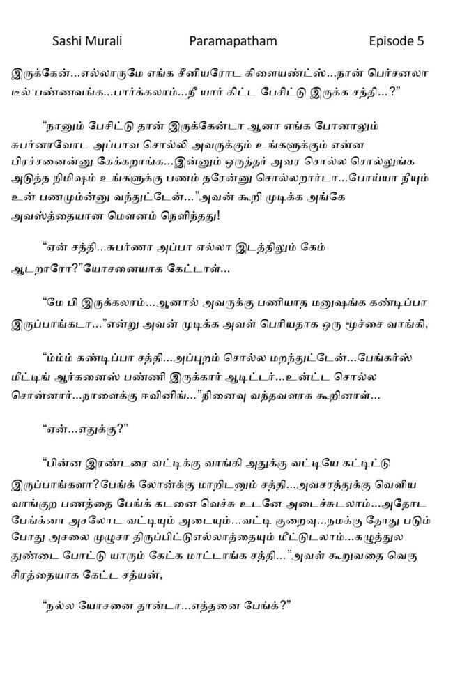 param5-page-009