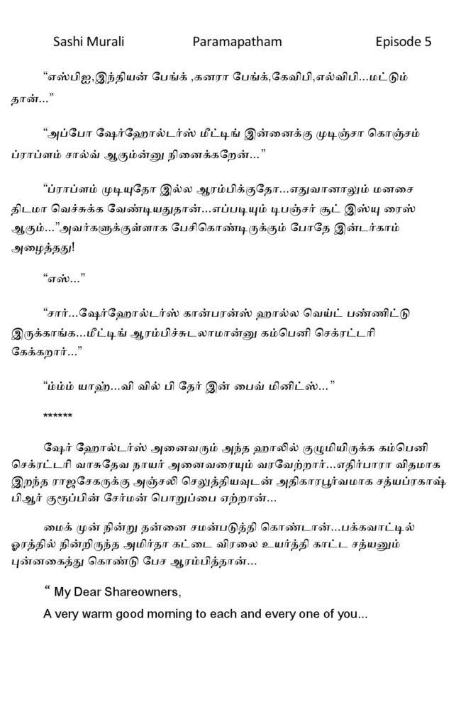 param5-page-010