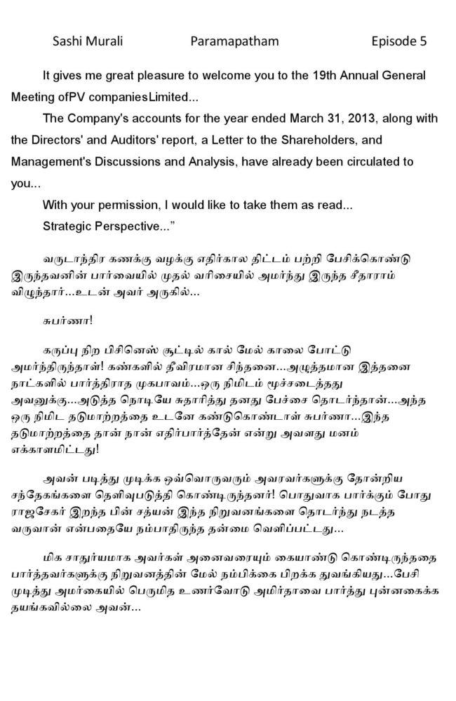 param5-page-011