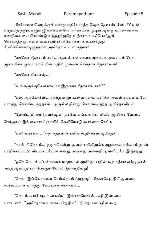 param5-page-012