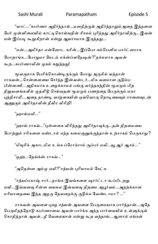param5-page-013