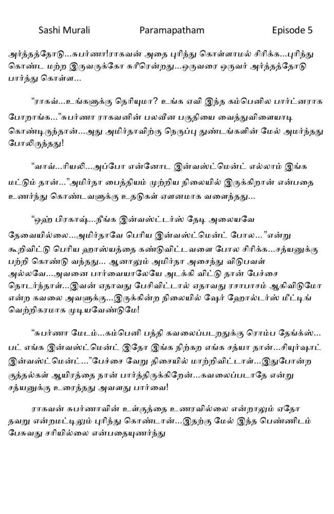 param5-page-015