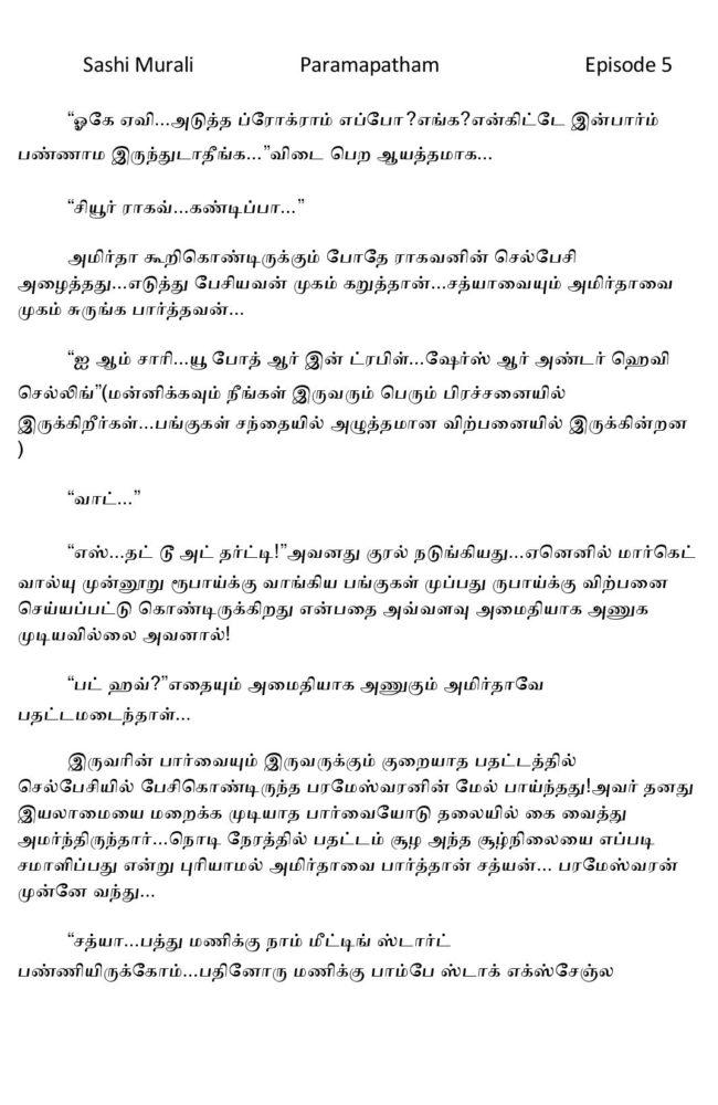 param5-page-016