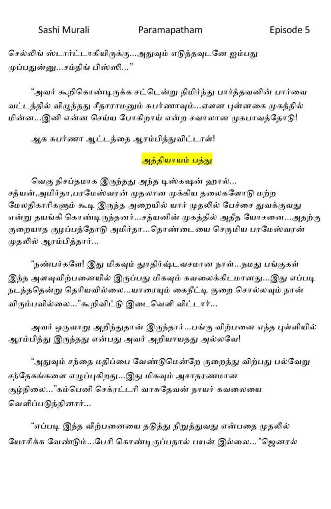 param5-page-017