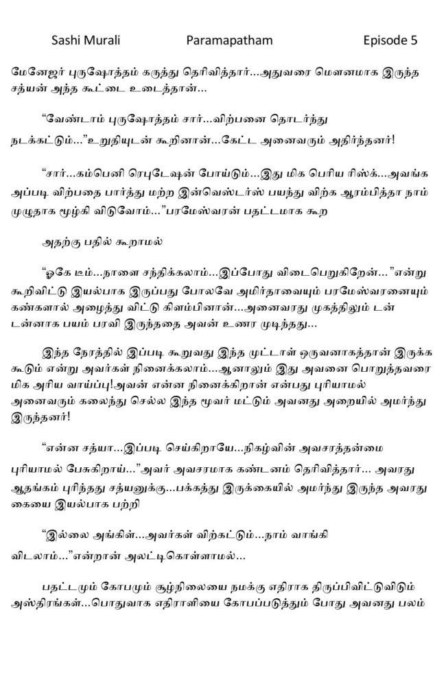 param5-page-018