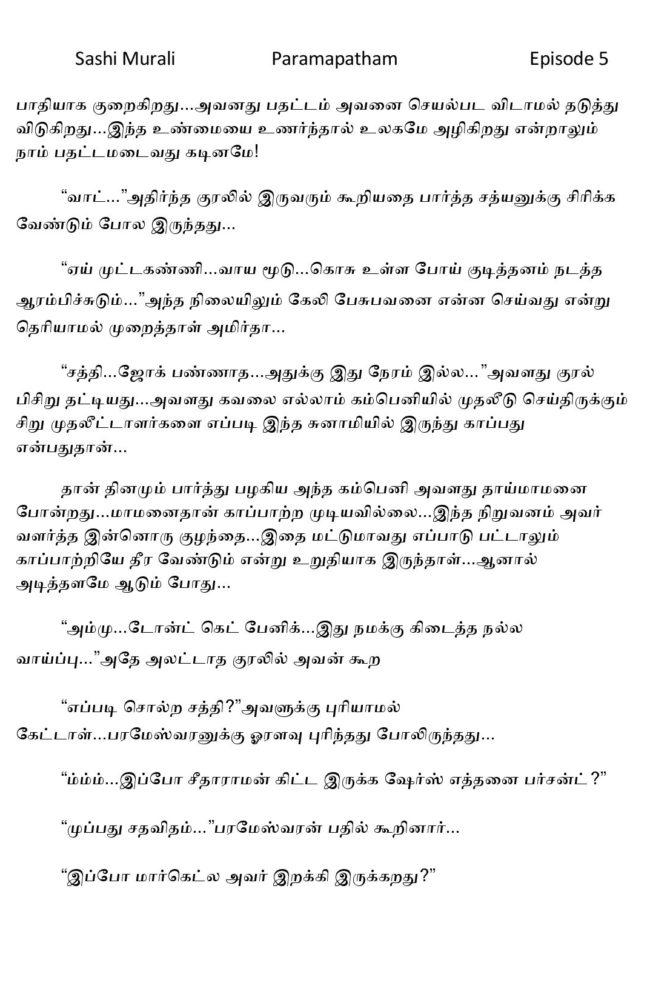 param5-page-019