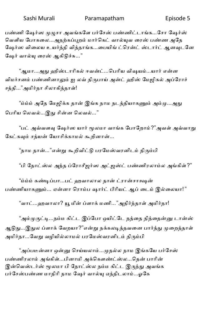 param5-page-021