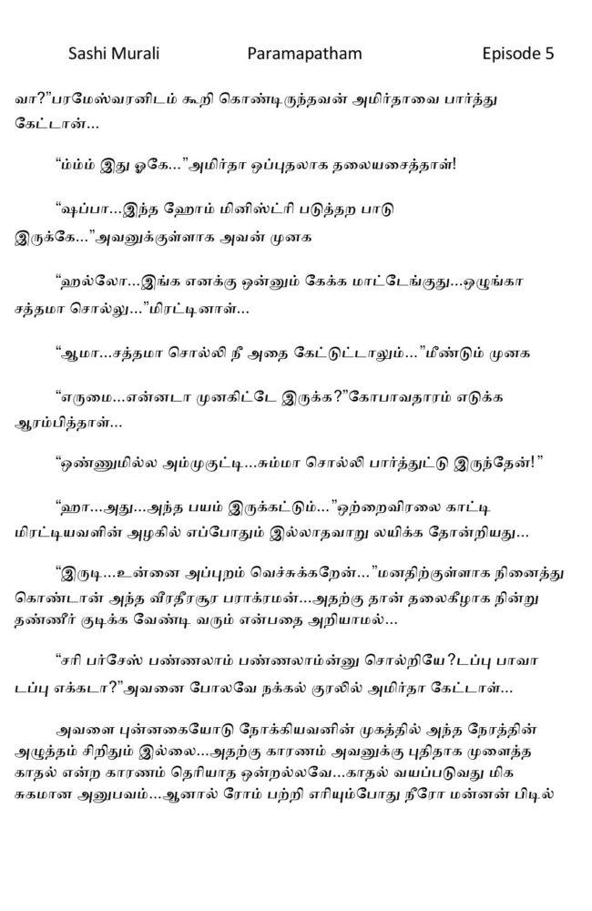 param5-page-022