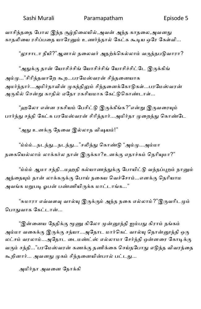 param5-page-023
