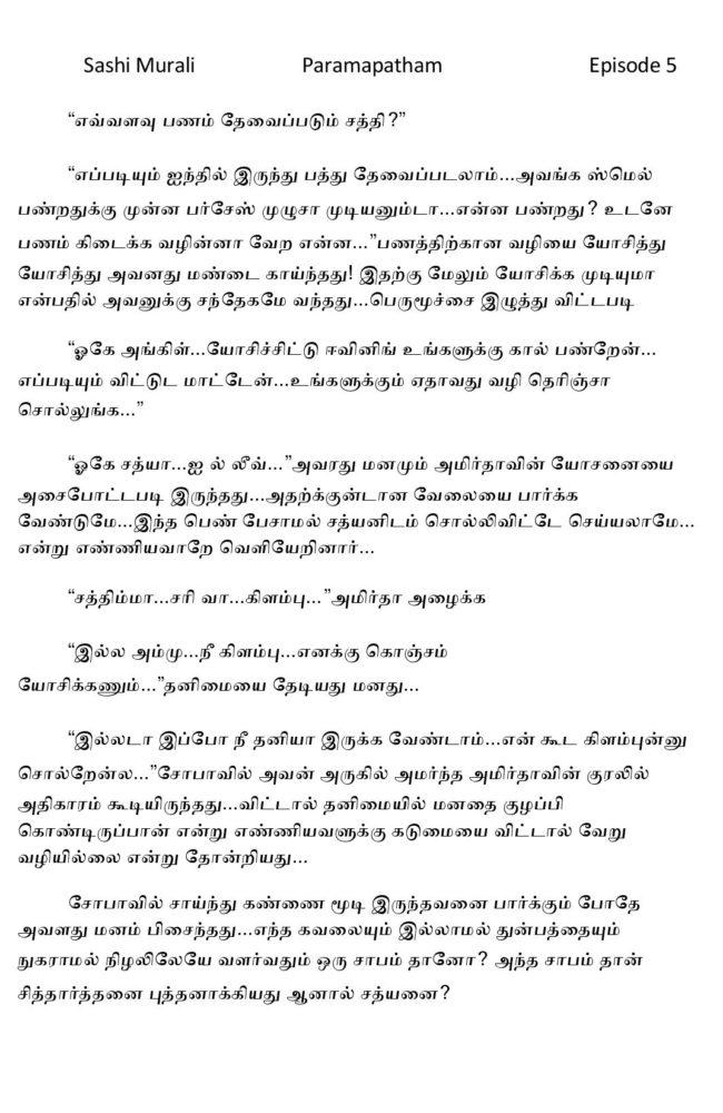 param5-page-024