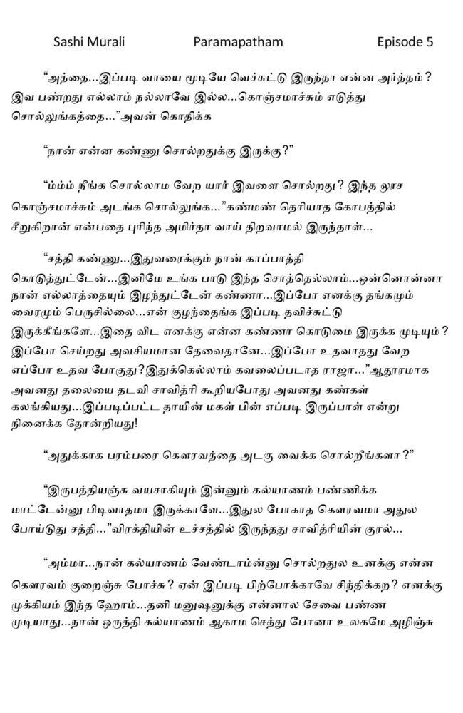 param5-page-028