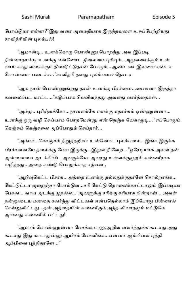 param5-page-029