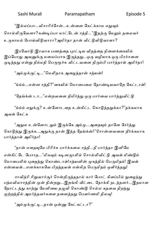 param5-page-032