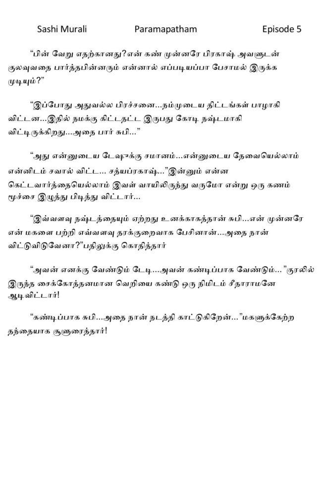 param5-page-035