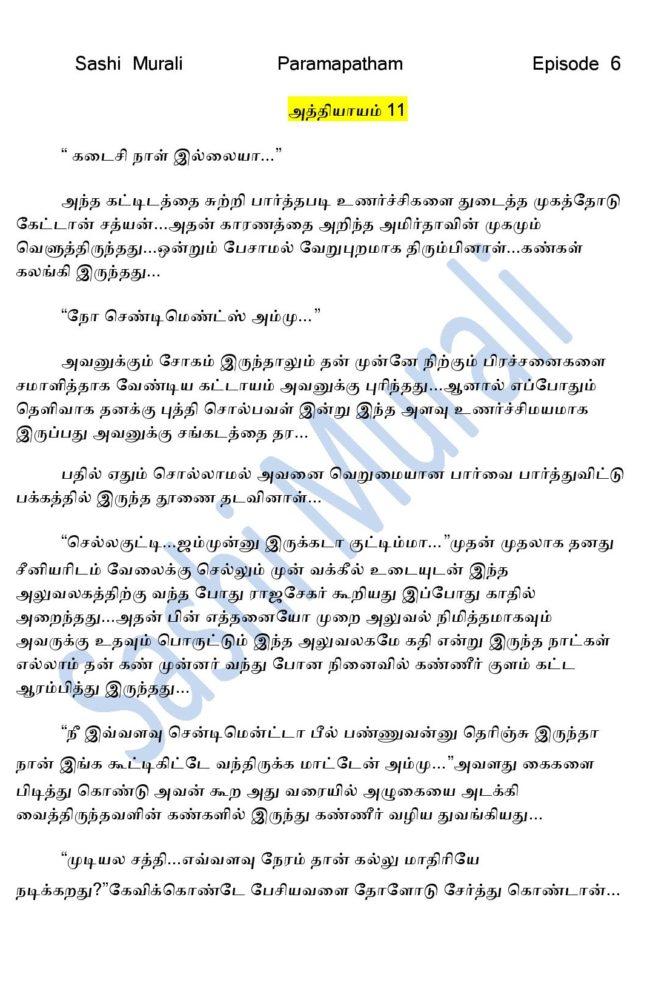 param6-page-001