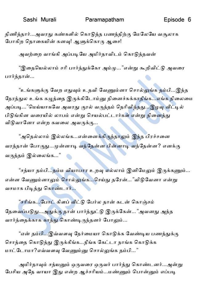 param6-page-003