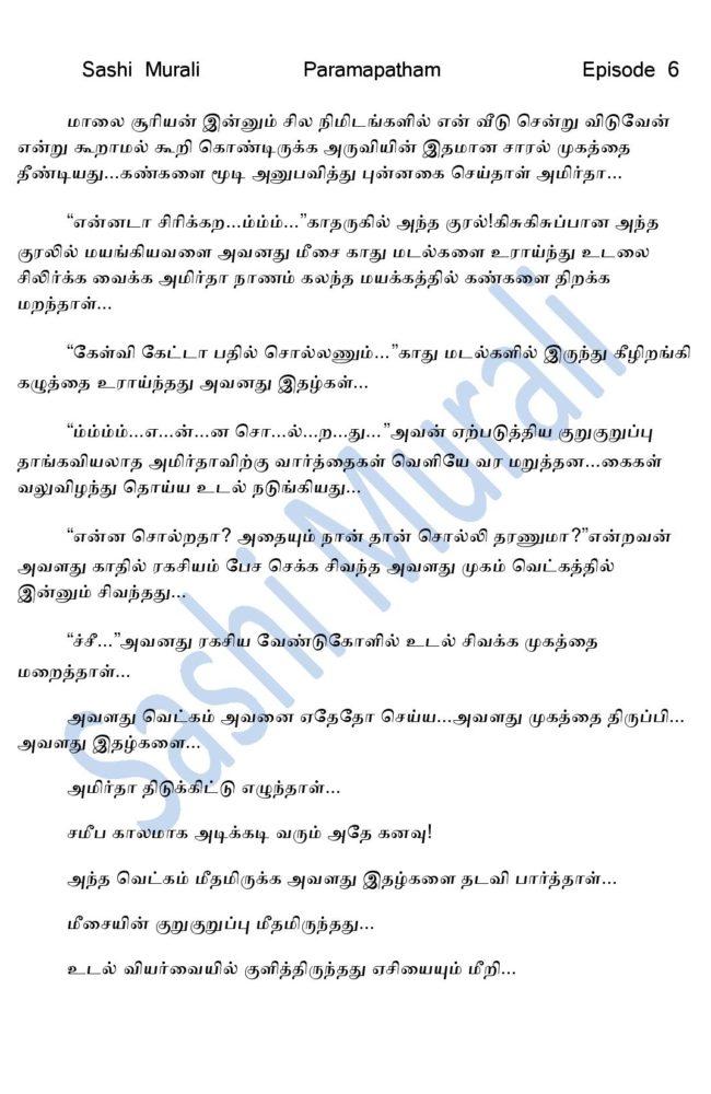 param6-page-005