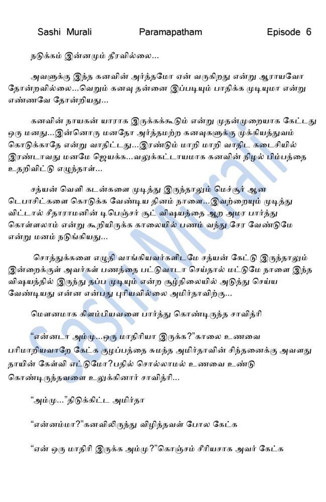 param6-page-006