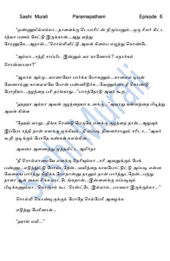 param6-page-007