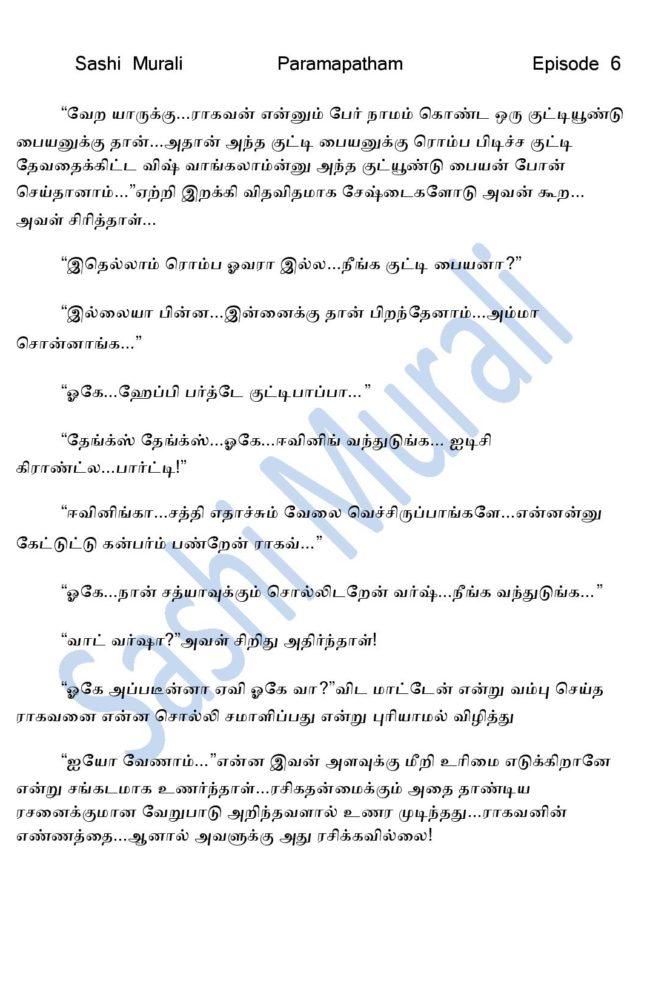 param6-page-009