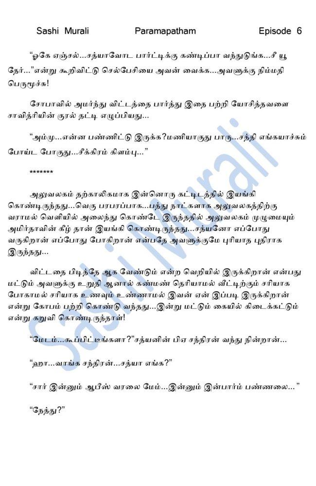 param6-page-010