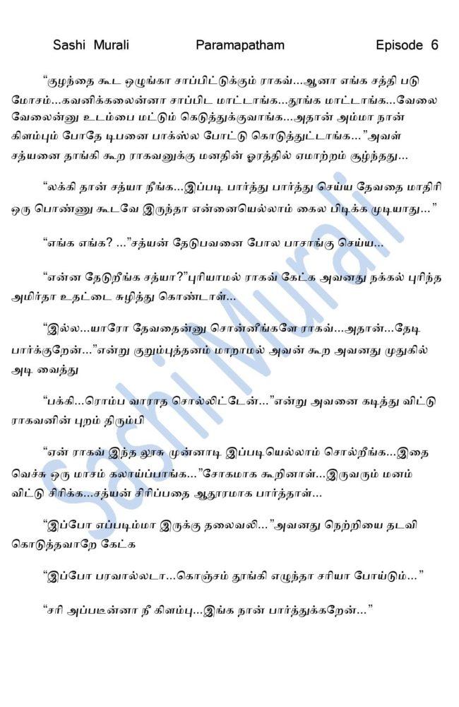 param6-page-014