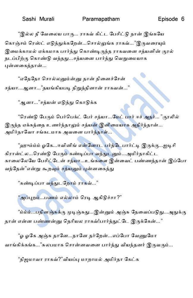 param6-page-015