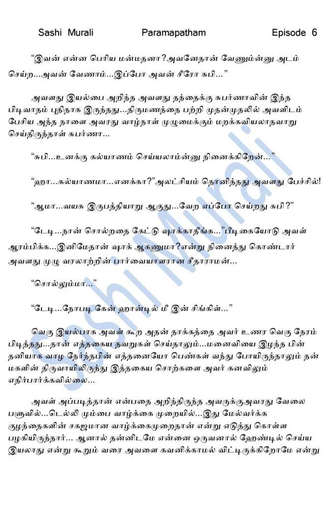 param6-page-017