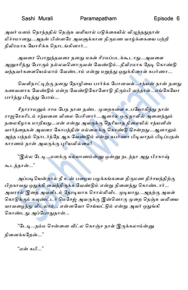 param6-page-018