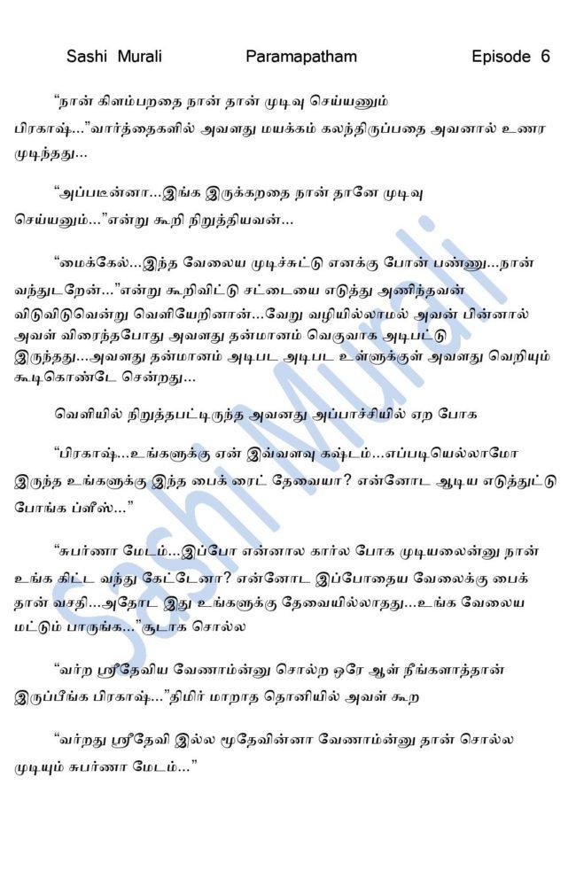 param6-page-020