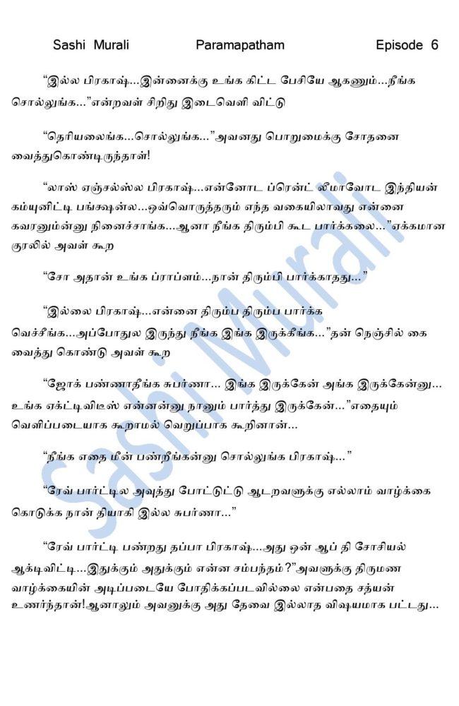param6-page-023