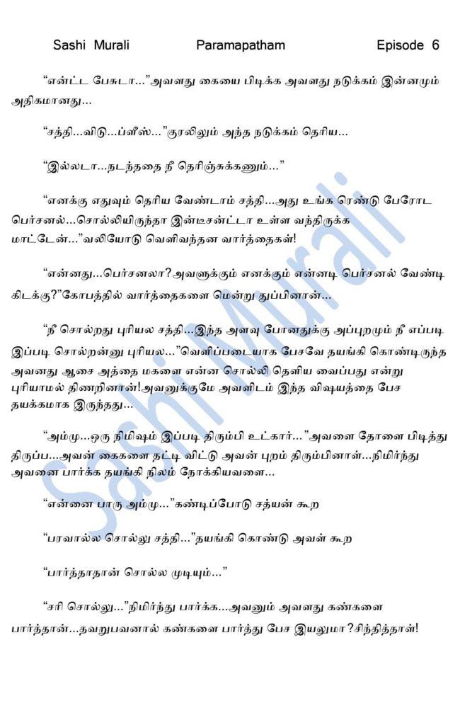 param6-page-026