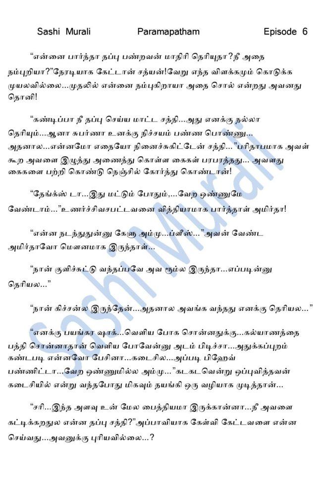 param6-page-027