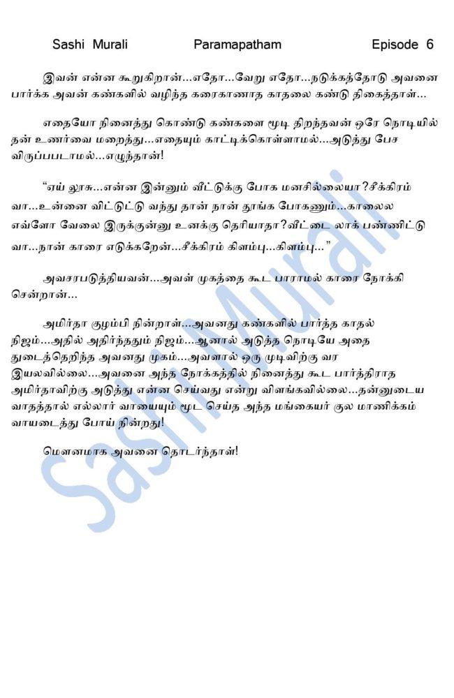 param6-page-029