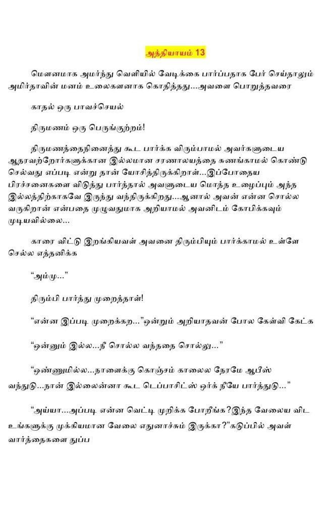param7-page-001