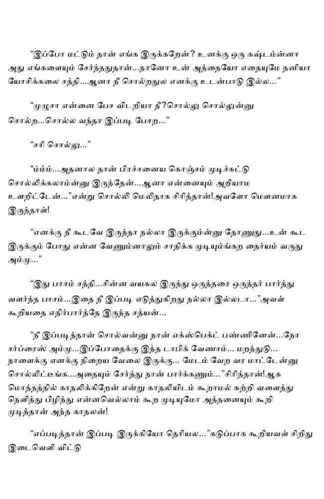 param7-page-005
