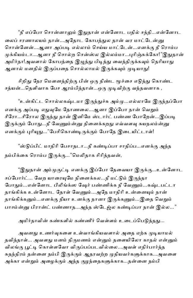 param7-page-006