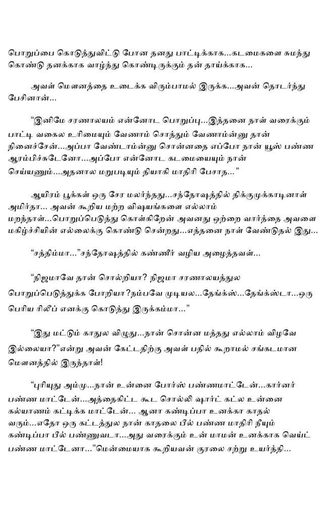 param7-page-007